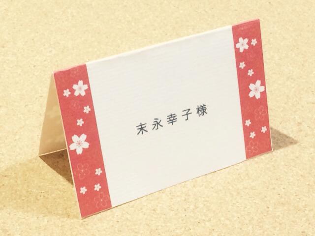 Japanese Wedding Gift Card : ... ????????????????MICHI Wedding