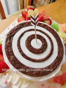 弓道モチーフのケーキ