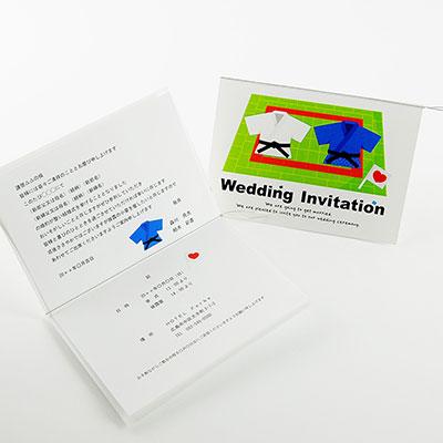 柔道テーマの招待状