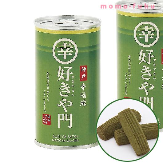 緑茶風おもしろプチギフト