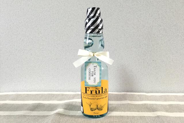 フルーラの瓶のクビレを利用