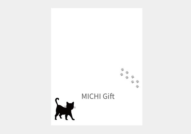 猫がシルエットの席札テンプレート