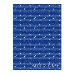 星空のデザインのラッピングペーパー・包装紙