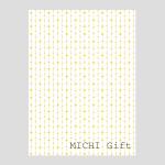 星の輝きのラッピングペーパー・包装紙