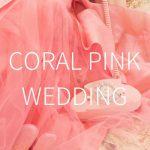 コーラルピンクがテーマの結婚式