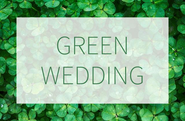 緑がテーマの結婚式