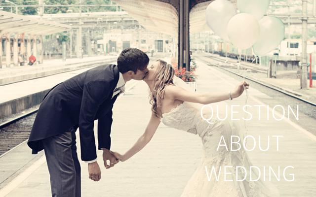 結婚式の相談質問