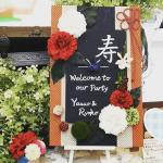 和装の結婚式のウェルカムボード