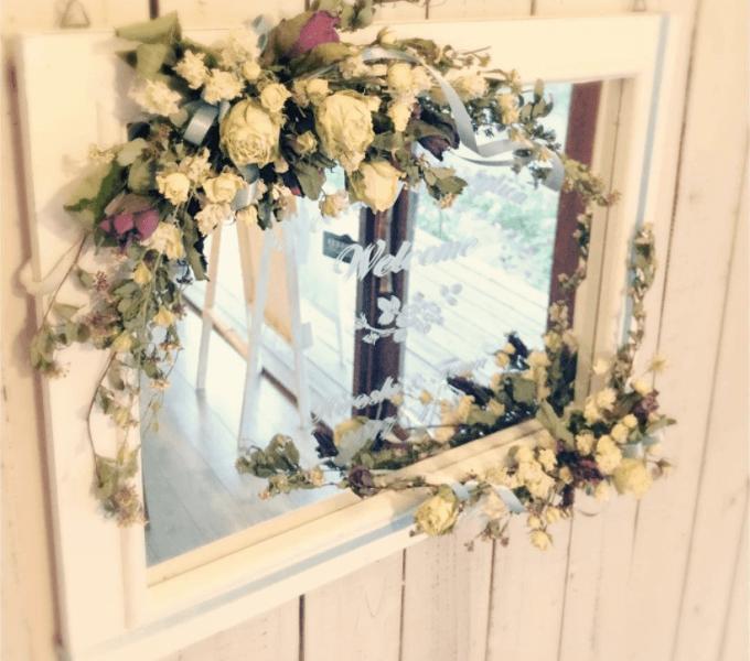 ミラー(鏡)のウェルカムボード